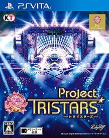 ときめきレストラン☆☆☆ Project TRISTARS 通常版