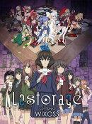 Lostorage conflated WIXOSS 1(カード付初回生産限定版)