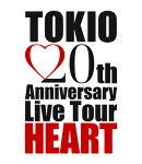 TOKIO 20th Anniversary Live Tour HEART 【Blu-ray】/TOKIO