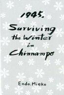 1945,Surviving the Winter in Chinnampo