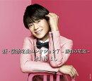 新・演歌名曲コレクション7 -勝負の花道ー (通常盤B)