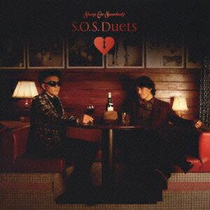 S.O.S.Duets [ Skoop On Somebody ]