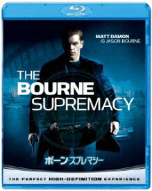 ボーン・スプレマシー【Blu-ray】 [ マット・デイモン ]