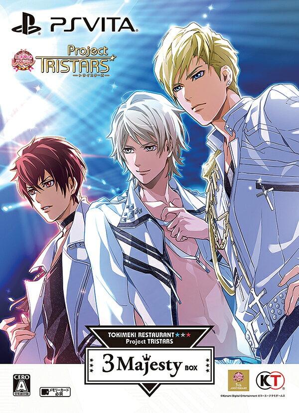 ときめきレストラン☆☆☆ Project TRISTARS 3 Majesty BOX