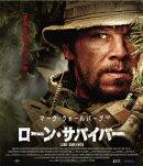 ローン・サバイバー【Blu-ray】