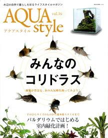Aqua Style VOL.16