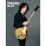 TAKURO GLAY (Rittor Music Mook GUITAR MAGAZ)