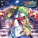 不思議の幻想郷 - ロータスラビリンス - 特別限定版 PS4版