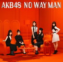 NO WAY MAN (初回限定盤 CD+DVD Type-A)