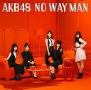 NO WAY MAN (初回限定盤 CD+DVD Type-A) [ AKB48 ]
