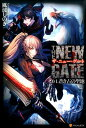 THE NEW GATE(04.) [ 風波しのぎ ]