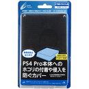 【CUH-7000 専用】 CYBER ・本体ホコリ防止カバー ( PS4 Pro 用) ブラック
