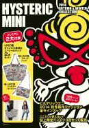 HYSTERIC MINI 2014 AUTUMN & WINTER COLLECTION【付録:USED風マザーズバッグ&ショルダーミニバッグ2点セット】