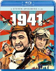 1941【Blu-ray】 [ ダン・エイクロイド ]