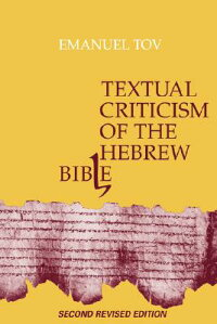 Textual_Criticism_Hebrew_Bible