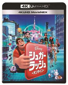 シュガー・ラッシュ:オンライン 4K UHD MovieNEX【4K ULTRA HD】 [ ジョン・C.ライリー ]