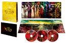 空海ーKU-KAI-美しき王妃の謎 プレミアムBOX【Blu-ray】