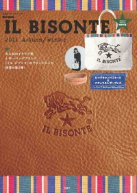 ILBISONTE2011AUTUMN/WINTER
