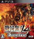 戦国無双4 Empires 通常版 PS3版