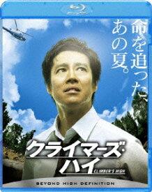 クライマーズ・ハイ【Blu-ray】 [ 堤真一 ]