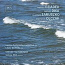 【輸入盤】Contemporary Music From Gdansk Vol.2: Dixa / Sinfonietta Pomerania