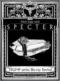 TRUMP series Blu-ray Revival Patch stage vol.6「SPECTER」【Blu-ray】 [ (趣味/教養) ]