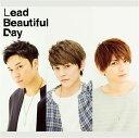 Beautiful Day [ Lead ]