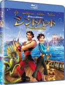 シンドバッド 7つの海の伝説【Blu-ray】