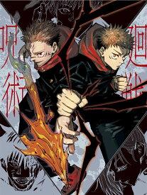 『呪術廻戦』コミックカレンダー2022