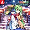 不思議の幻想郷 - ロータスラビリンス - 特別限定版 Nintendo Switch版