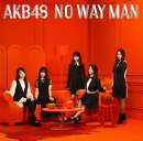 NO WAY MAN (初回限定盤 CD+DVD Type-C)
