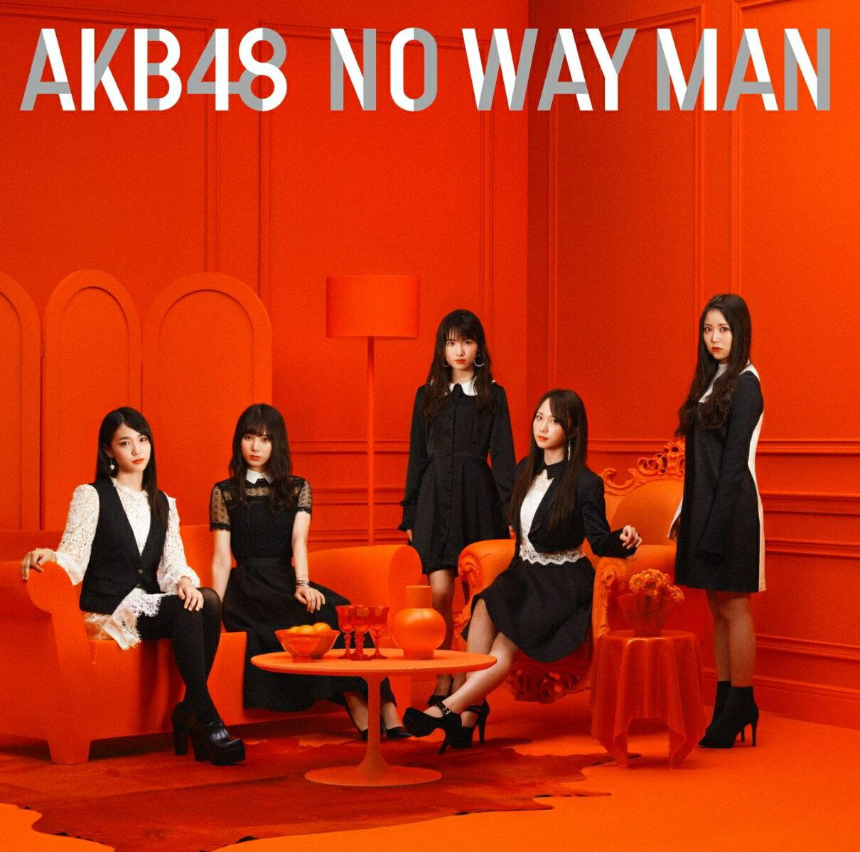NO WAY MAN (初回限定盤 CD+DVD Type-C) [ AKB48 ]