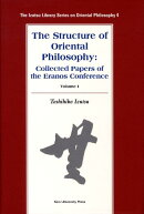 The structure of oriental philosophy(volume 1)
