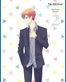 フルーツバスケット The Final Vol.2 *DVD [ 石見舞菜香 ]