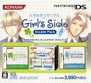 ときめきメモリアル Girl's Side ダブルパック (1st Love Plus & 2nd Season)