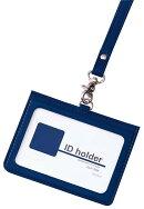 IDC/H2ポケットNV