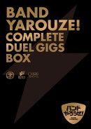 「バンドやろうぜ!」COMPLETE DUEL GIGS BOX(完全生産限定版)【Blu-ray】