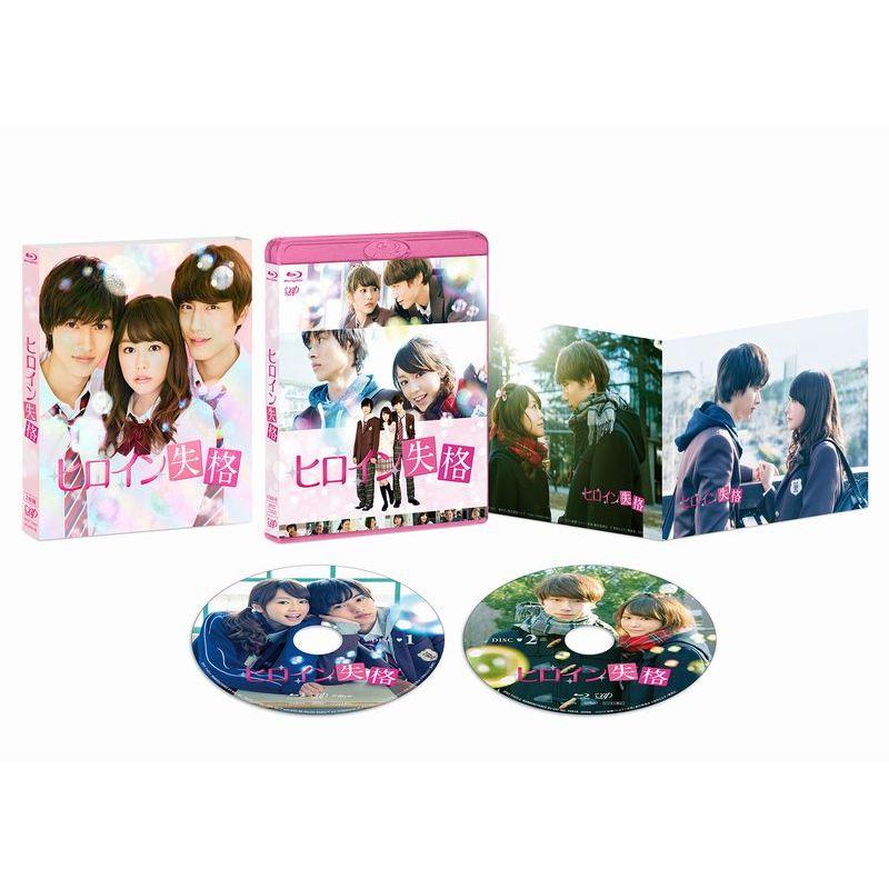ヒロイン失格【Blu-ray】 [ 桐谷美玲 ]