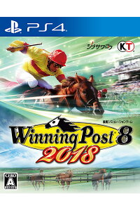 WinningPost82018PS4版