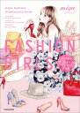 FASHION GIRLS miyaファッションイラストブック [ miya(ミヤマアユミ) ]
