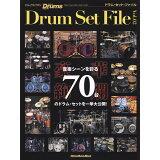 ドラム・セット・ファイル(Vol.02) (Rittor Music Mook リズム&ドラム・マガジン)