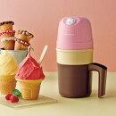recolte レコルト アイスクリームメーカー ピンク