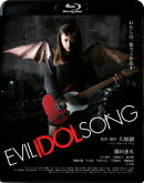 EVIL IDOL SONG【Blu-ray】