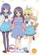 TVアニメ「Re:ステージ! ドリームデイズ♪」第2巻【Blu-ray】