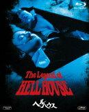 ヘルハウス【Blu-ray】