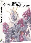 機動戦士ガンダムNT(通常版)【Blu-ray】
