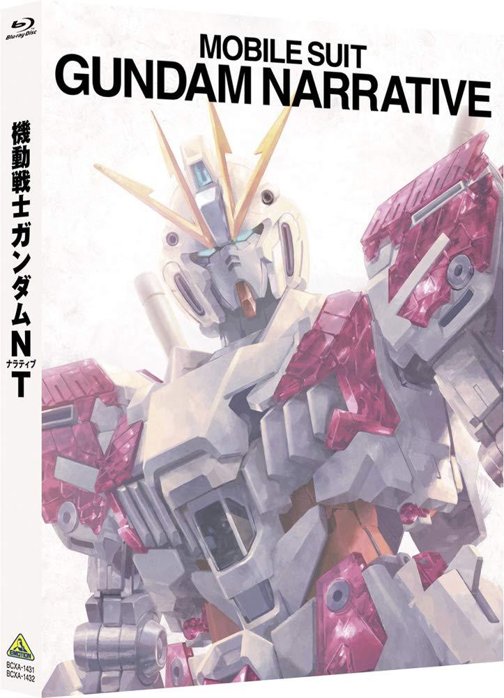 機動戦士ガンダムNT(通常版)【Blu-ray】 [ 榎木淳弥 ]