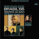 ブラジル'65