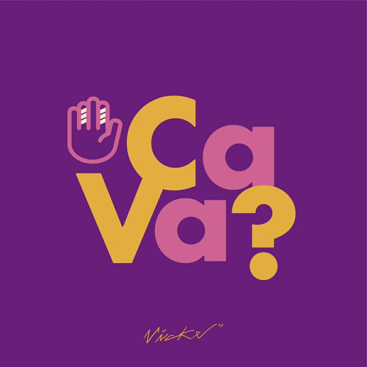 Ca Va? (CD+DVD) [ ビッケブランカ ]