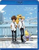 デジモンアドベンチャー tri. 第1章 「再会」 【Blu-ray】